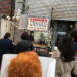 大阪での怖い話。(怖)前編