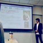 7/26 江東区暮らしの便利帳さま主催のセミナーを開催します!